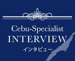 セブスペシャルインタビュー