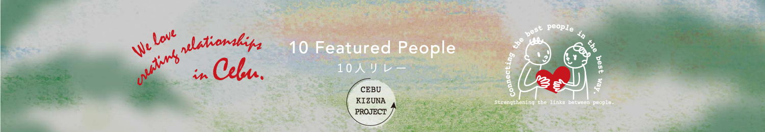 10 Featured People 10人リレー