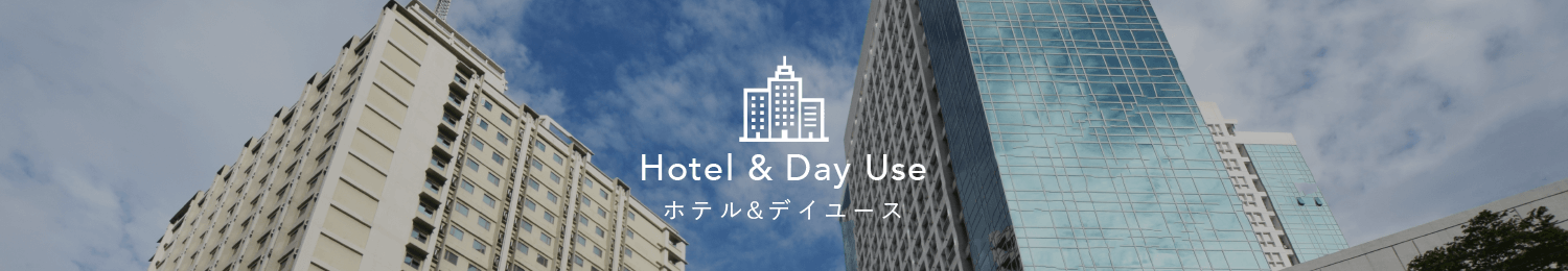 Hotel & day Use