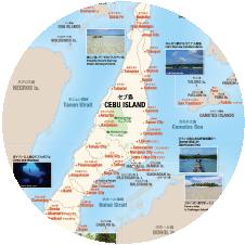 セブ島MAP