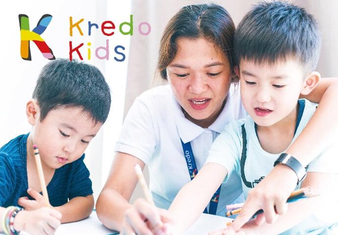 セブ島親子留学はKredokidsの早割キャンペーンがお得!