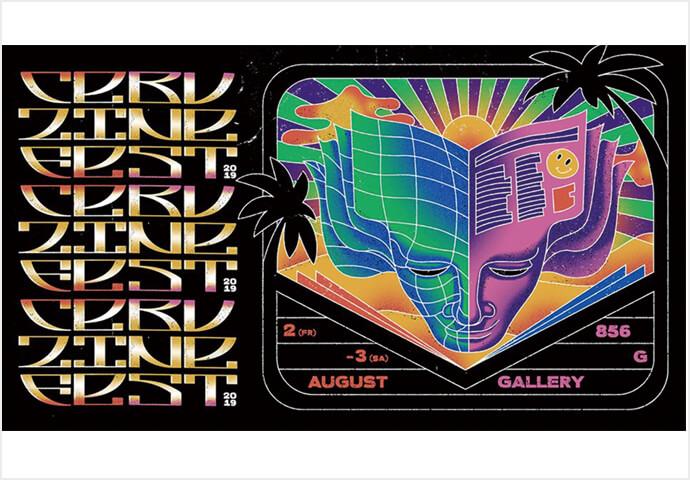 Date: 8/3 , 2019 (1:00pm-9:00pm) Venue: 856G Gallery, A.S. Fortuna St., Banilad,Mandaue City Admission: お問い合わせください  Phone: (+63)32-344-3039