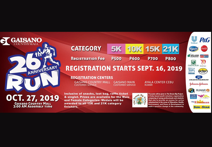 Date: Oct.  27th,2019 (3:00am-8:00am)