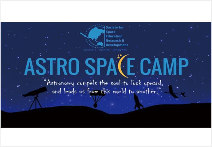 ASTRO SPACE CAMP 2.0