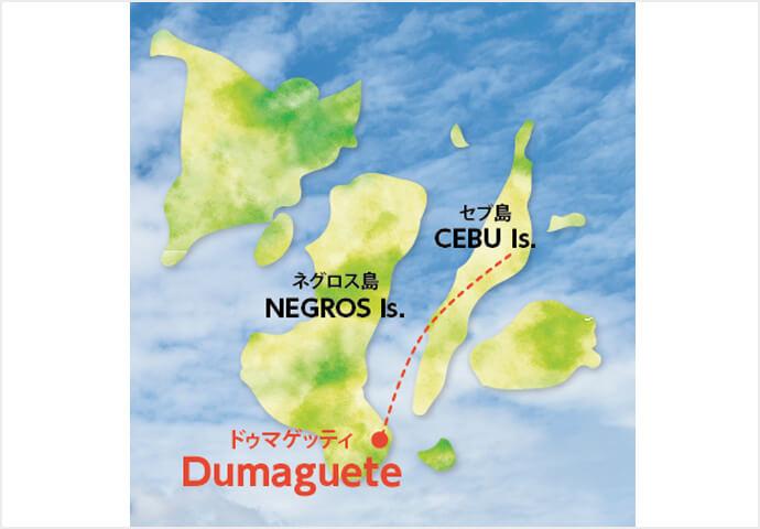 〜豊かな自然と 穏やかな空気に囲まれた 小さな街〜 ドゥマゲッティ