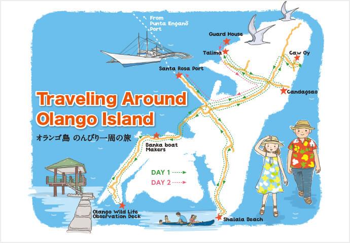 オランゴ島 のんびり一周の旅