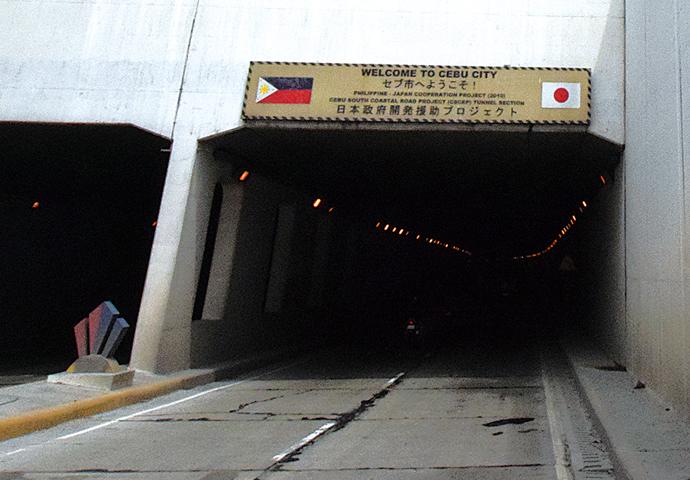 Connecting Japan & Cebu: The Philippine Mandaue-Mactan New