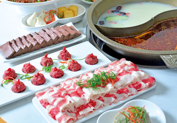 GUO FU HOT POT