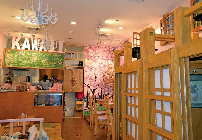 Kawaii Café