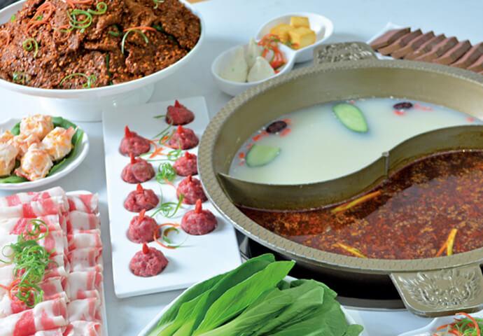 Guo Fu Hotpot