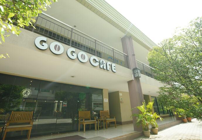 GOGOCAFE & AJITO
