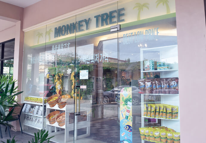 Monkey Tree Gift Shop