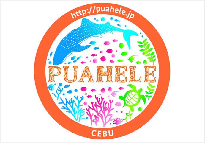 PUAHELE