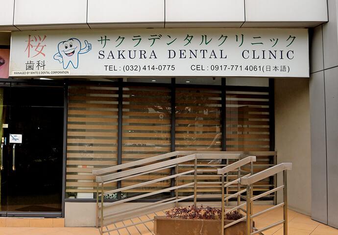 SAKURA DENTAL CLINIC