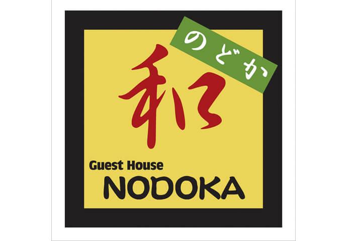 Guest House NODOKA