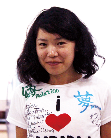 Hanae Hirata