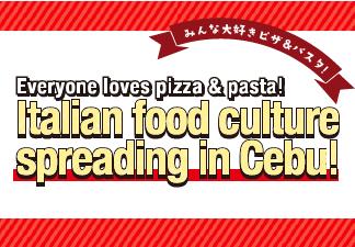 【みんな大好きピザ&パスタ!】毎日のランチ、デートにも使えるセブの人気イタリアン15件!