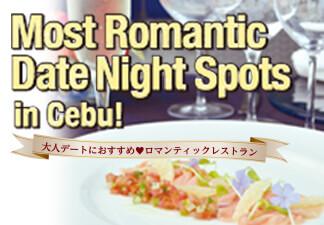 ~大人デートにおすすめ♥セブのロマンティックレストラン~特別な日にぴったりな厳選15件!
