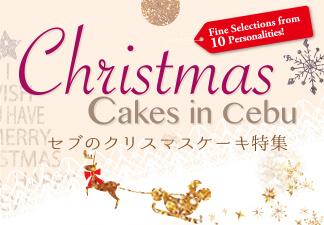Christmas Cakes in Cebu
