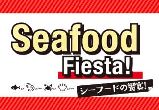 【シーフードの饗宴】新鮮な海の幸を思う存分楽しめる!シーフードが自慢のセブのお店15件!