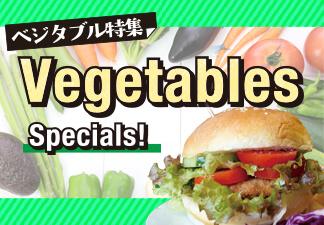 ~ベジタブル特集~新鮮な野菜をたっぷり食べられるセブのお店15件をピックアップ!