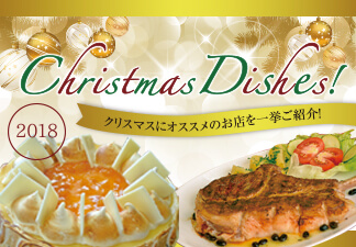 Christmas Dishes!